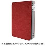 XDP-APU30(R) [XDP-30R専用 PU手帳型ケース レッド]