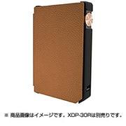 XDP-APU30(T) [XDP-30R専用 PU手帳型ケース キャメル]