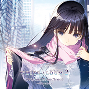 WHITE ALBUM2 ORIGINAL SOUNDTRACK kazusa [CD]