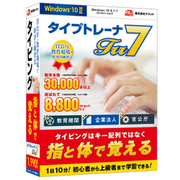タイプトレーナTrr7 [Windowsソフト]