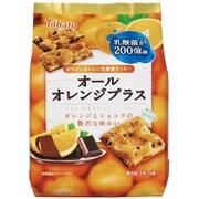 東ハト オールオレンジプラス 10枚(2枚×5袋) [クッキー菓子 1袋]