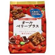 東ハト オールベリープラス 10枚(2枚×5袋) [クッキー菓子 1袋]