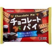 三立製菓 大袋 チョコレートパイ 13本