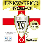 DISKWARRIOR5 [Mac版 PCソフト USBメモリ]