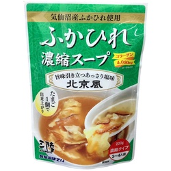 ふかひれ濃縮スープ北京風