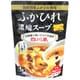 ふかひれ濃縮スープ四川風