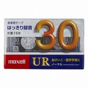 UR-30M [カセットテープ 30分 1巻]