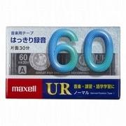 UR-60M [カセットテープ 60分 1巻]