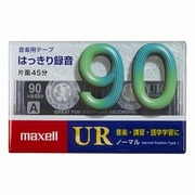 UR-90M [カセットテープ 90分 1巻]