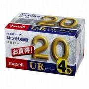 UR-20M4P [カセットテープ 20分 4巻]
