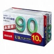 UR-90M10P [カセットテープ 90分 10巻]