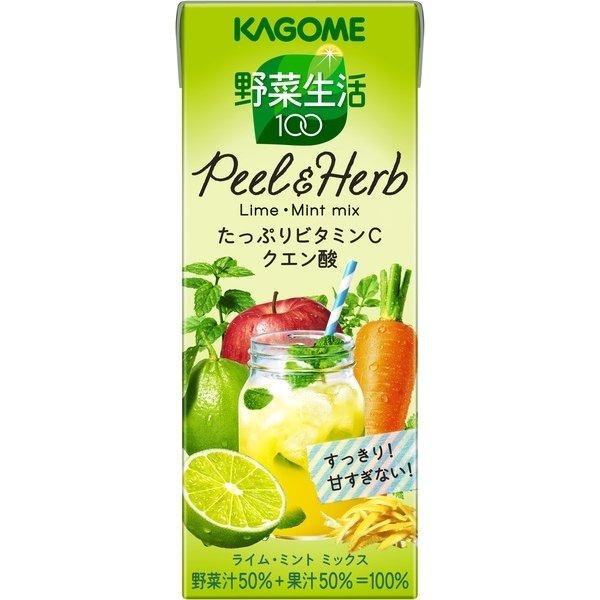 野菜生活100 Peel&Herb ライム・ミントミックス 200ml×24本