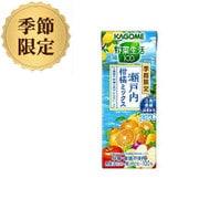 【限定】野菜生活100 瀬戸内柑橘ミックス 195ml [野菜&果実飲料]