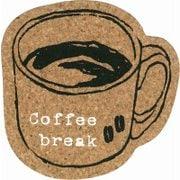 JA9800 [コルクコースター Coffee break(コーヒーブレイク)]