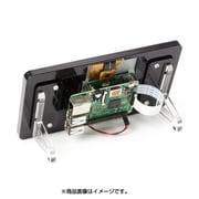 "RASP-LCDFRAME-BK [Frame for the Raspberry Pi 7"" Touch Screen Display NOIR/黒]"