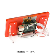 """RASP-LCDFRAME-OR [Frame for the Raspberry Pi 7"""" Touch Screen Display TANGERINE/橙]"""