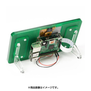 """RASP-LCDFRAME-GR [Frame for the Raspberry Pi 7"""" Touch Screen Display JADE/緑]"""