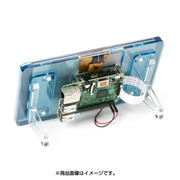 """RASP-LCDFRAME-BL [Frame for the Raspberry Pi 7"""" Touch Screen Display FLOTILLA/青]"""
