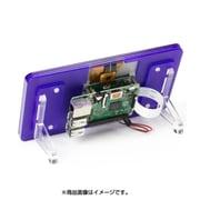 "RASP-LCDFRAME-PU [Frame for the Raspberry Pi 7"" Touch Screen Display ROYALE/紫]"