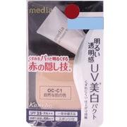 Media(メディア) ホワイトニングパクト 限定セット NOC-C1 [パウダーファンデーション]