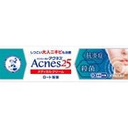 アクネス25 メディカルクリームC 16g [第2類医薬品 ニキビ治療薬 ※セルフメディケーション税制対象商品]