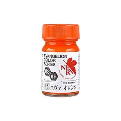 EV-08 エヴァオレンジ [エヴァンゲリオン2号機本体オレンジ色 光沢 15ml]