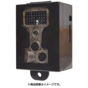 AUTMTSCA [RD1006AT用セキュリティーボックス]
