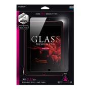 LP-IPP9FG [iPad 9.7inch 光沢 0.33mm 「GLASS PREMIUM FILM」 ガラスフィルム]
