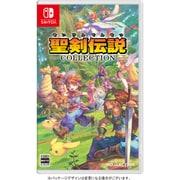 聖剣伝説コレクション [Nintendo Switchソフト]