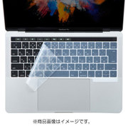 FA-SMACBP1T [ノート用シリコンキーボードカバー Apple MacBook Pro TouchBar搭載モデル用]