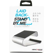 AS-LSBM01 [スマホ&タブレット用アルミスタンド LAID BACK-STAND BY ME]