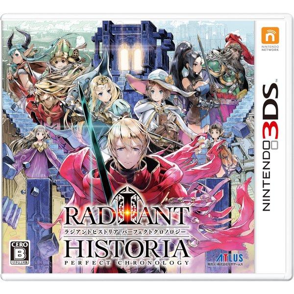 ラジアントヒストリア パーフェクトクロノロジー [3DSソフト]