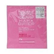 ママバター バスパウダー ローズ&ゼラニウム 25g [入浴剤]