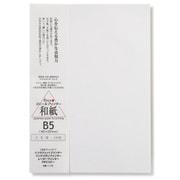 207050101 [徳用大礼紙 白 B5 100枚入 プリンター用 和紙]