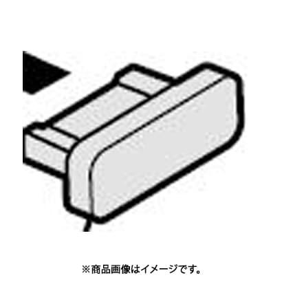 4-591-291-01 [CAP MULTI / WM-PORTキャップ]