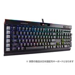 K95 RGB PLATINUM MX Speed [日本語キーボード]