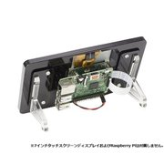 RASP-LCDFRAME-BK [Touch Screen Display NOIR/黒]