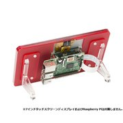 RASP-LCDFRAME-RD [Touch Screen Display COUPE/赤]