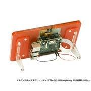 RASP-LCDFRAME-OR [Touch Screen Display TANGERINE/橙]