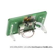 RASP-LCDFRAME-GR [Touch Screen Display JADE/緑]