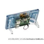 RASP-LCDFRAME-BL [Touch Screen Display FLOTILLA/青]