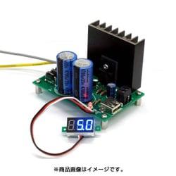 DC-ARROW-PSET-PCB [デジットSelect DC-ARROWパーツセット(基板付)]