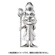 超合金の塊 ドラゴンボール超キャラクターズ DZ-12:ウイス [ダイキャスト製フィギュア 全高約60~70mm]