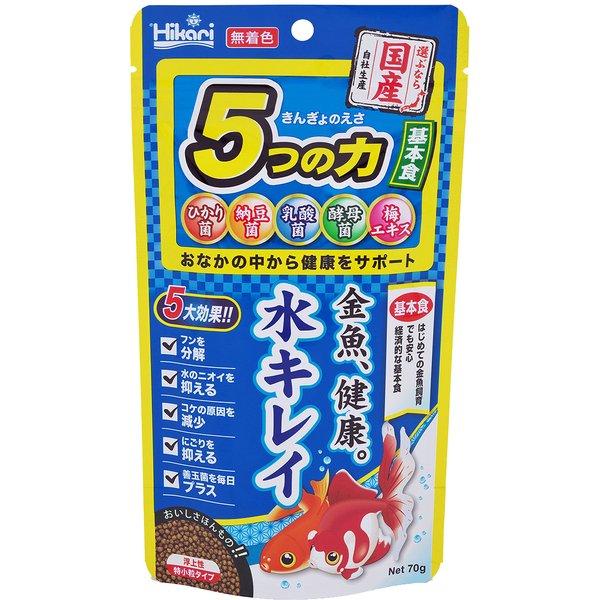 きんぎょのえさ 5つの力 基本食 70g [金魚用飼料]