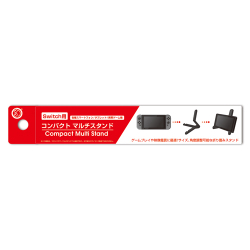 CC-NSCMS-BK [Switch用/各種スマートフォン/タブレット/携帯ゲーム機 コンパクトマルチスタンド]