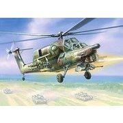 1/72 エアクラフトシリーズ ZV7246 MIL-28 コンバットヘリコプター [プラモデル]