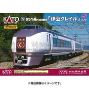 Nゲージ 10-944 651系1000番台 「伊豆クレイル」タイプ 4両セット
