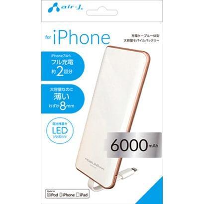 MB-L6000 WH [iPhone対応 充電ケーブル一体型 6000mAh モバイルバッテリー ホワイト]