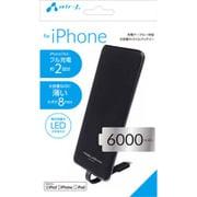MB-L6000 BK [iPhone対応 充電ケーブル一体型 6000mAh モバイルバッテリー ブラック]