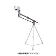 M1-3 Mini Crane [動画撮影用ミニクレーン]